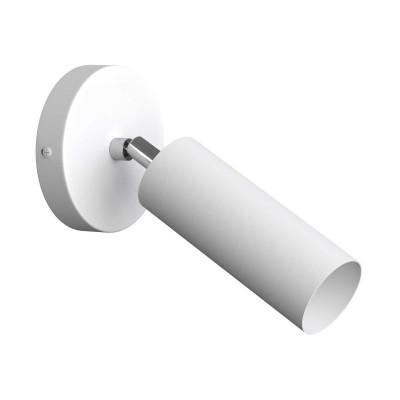 Fermaluce Monochrome - nastaviteľné kovové bodové svietidlo s tienidlom Tub-E14
